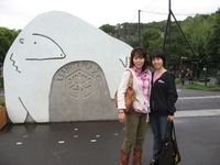 07hokkaidoasahiyama01