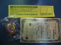 07hokkaidofood10