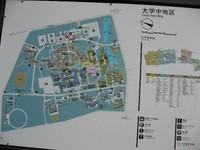 080201tsukuba07