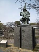 0901kumamoto01_2