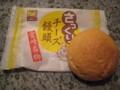 0907miyazaki05_2