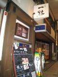 0907miyazaki07