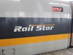 1010railstar02