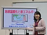 120221shizuoka01_2