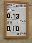 201206fukushima01