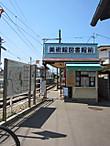201206fukushima04
