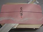 1311murasaki01