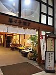 1605kagoshima05