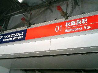 小さな旅♪